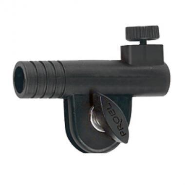 Поворотный кронштейн Proel RA10 для RSM170/180