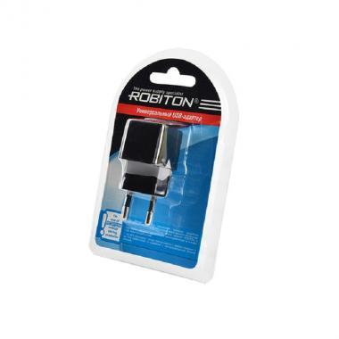 Зарядное устройство Robiton Charger5W