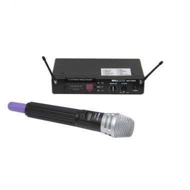 Двухантенная радиосистема Invotone MOD-126HH