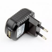 Адаптер питания Cablexpert MP3A-PC-08